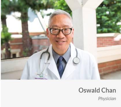 Oswald Chan