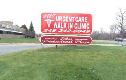 Commerce Urgent Care