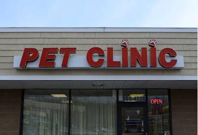 Nashua Pet Care Clinic
