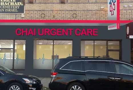 Chai Urgent Care Boro Park