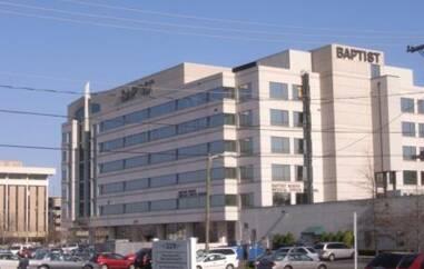 Howell Allen Clinic