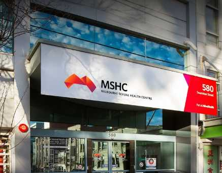 Melbourne Sexual Health Clinic
